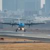 大阪国際空港 ②