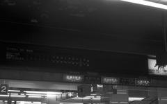 名鉄 名古屋駅