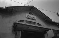 西天下茶屋駅