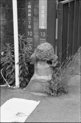 corner mark