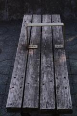 老練なベンチ…