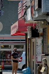Yokosuka Dobuita Street…1