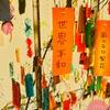 [世界平和]'17.7.7ラッキーセブンの七夕は猛暑に願う平和