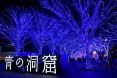 青の洞窟 2