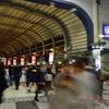 JR品川駅