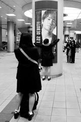 抱きしめたい!