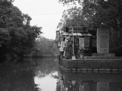 川下り #2