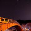 木曽の大橋①