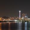 嗚呼、冬休み~⑬横浜港大桟橋よりマリンタワー、氷川丸を望む