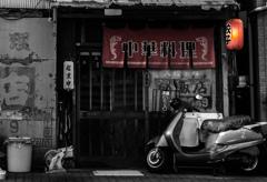 Chinese restaurant #1