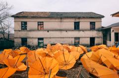 国民油布傘廠