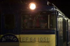 2013年11月02日_上野駅