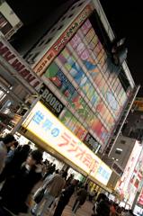 2011年10月30日_秋葉原