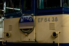 あけぼの EF64