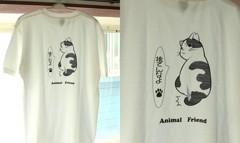 Tシャツができた。