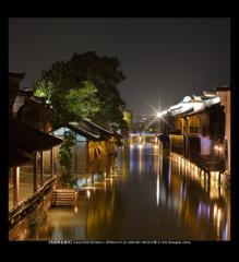 #014 鳥鎮黄金運河