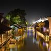 鳥鎮水郷黄金運河