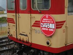 在りし日の島鉄(南線) 7