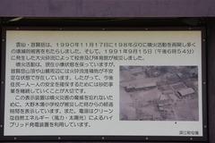 1991.9.15 18:54