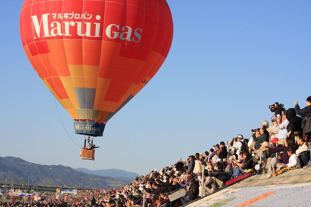 2009佐賀インターナショナルバルーンフェスタ