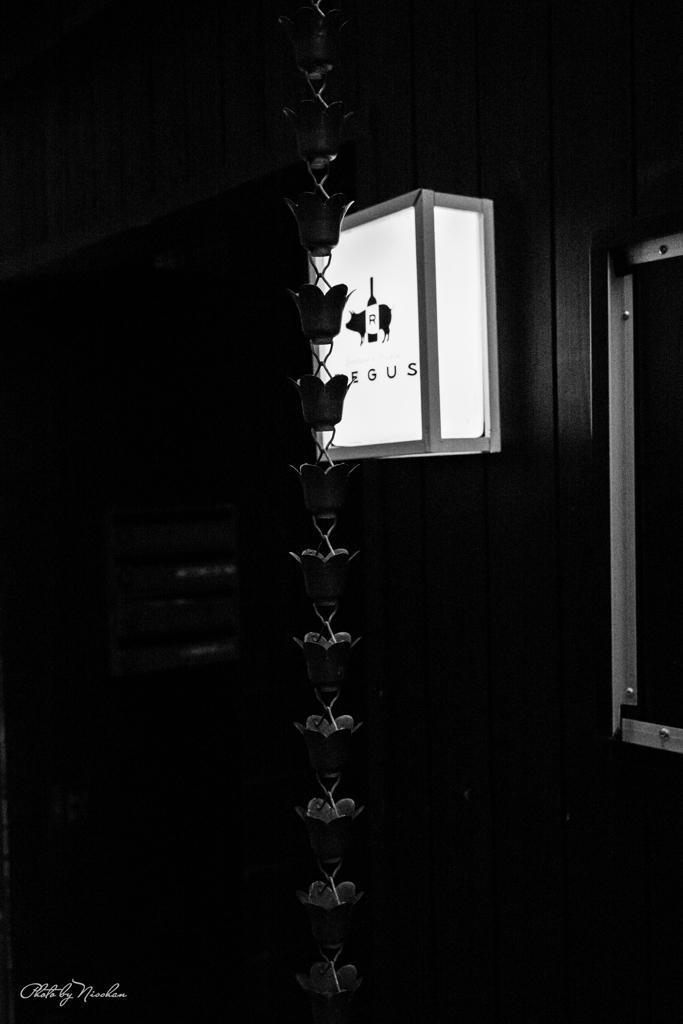 隠れ家レストラン
