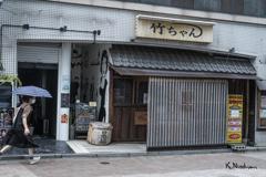 神楽坂のお店②