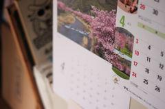 ダブルカレンダー