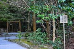 大山紙神社、子安神社