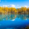 青い池 ー秋空を映してー
