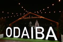 ODAIBA