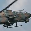 対戦車ヘリコプター(AH-1S・コブラ)