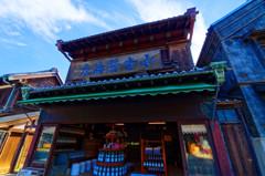 小寺醤油店の店先  (江戸東京たてもの園 東ゾーン)
