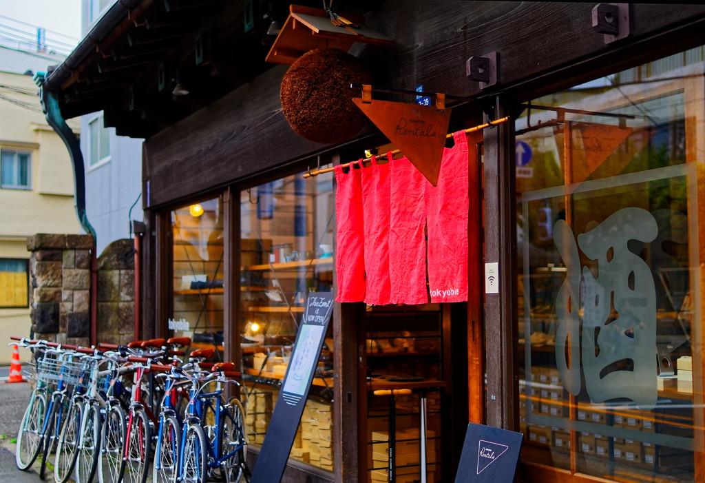 昔、酒店 今、自転車店 (台東区 谷中)