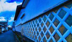なまこ壁連なる菊屋横丁 (山口県萩市)