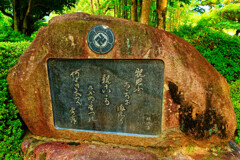寅二郎 辞世の句 (萩市 松陰神社)