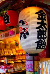 金太郎飴の提灯 (巣鴨 地蔵通り)