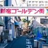 Golden Street 1