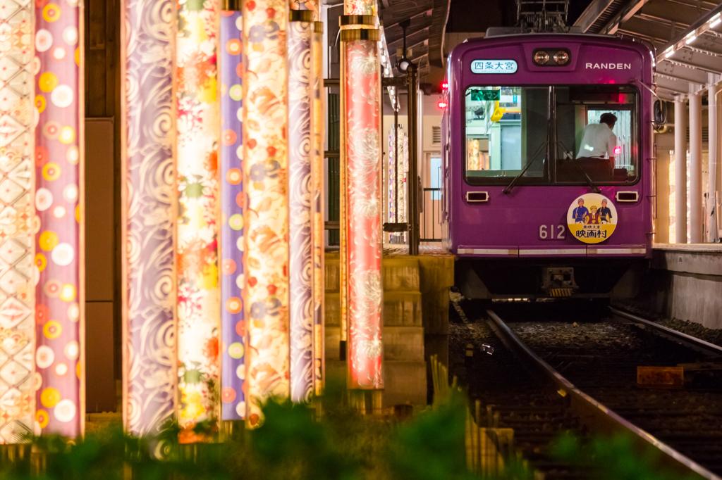 夜の嵐山駅