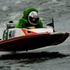 ボートレース三国 競艇