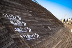 横浜大桟橋1