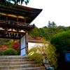 日本最古の門