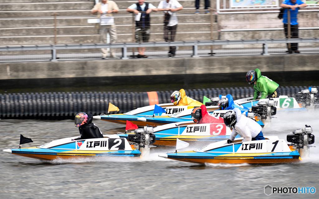 江戸川競艇 2