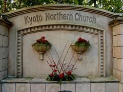 kyoto Northern Church