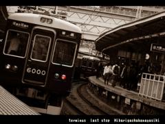 十三駅 (Jyu sou station)