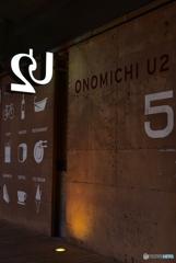 U2-No.5