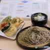 昼飯 550円也