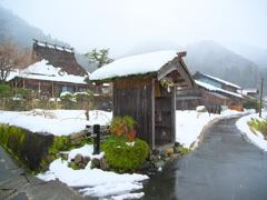 日本風景1299 冬村