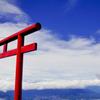 富士山 7合目③
