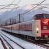 大山(だいせん)と汽車4