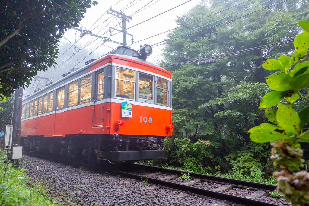 箱根登山鉄道は動いています